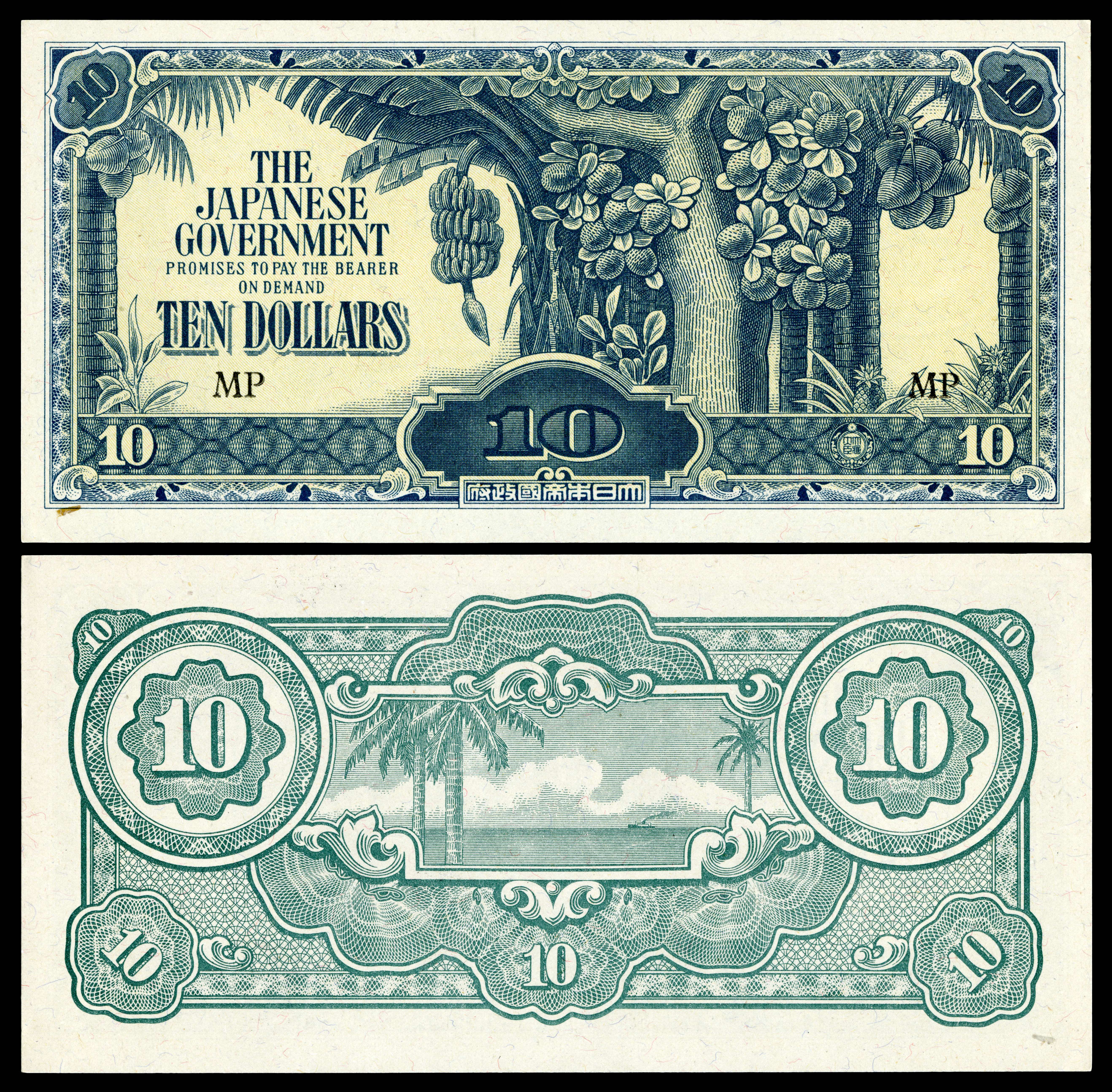 Japanese government-issued dollar in Malaya and Borneo