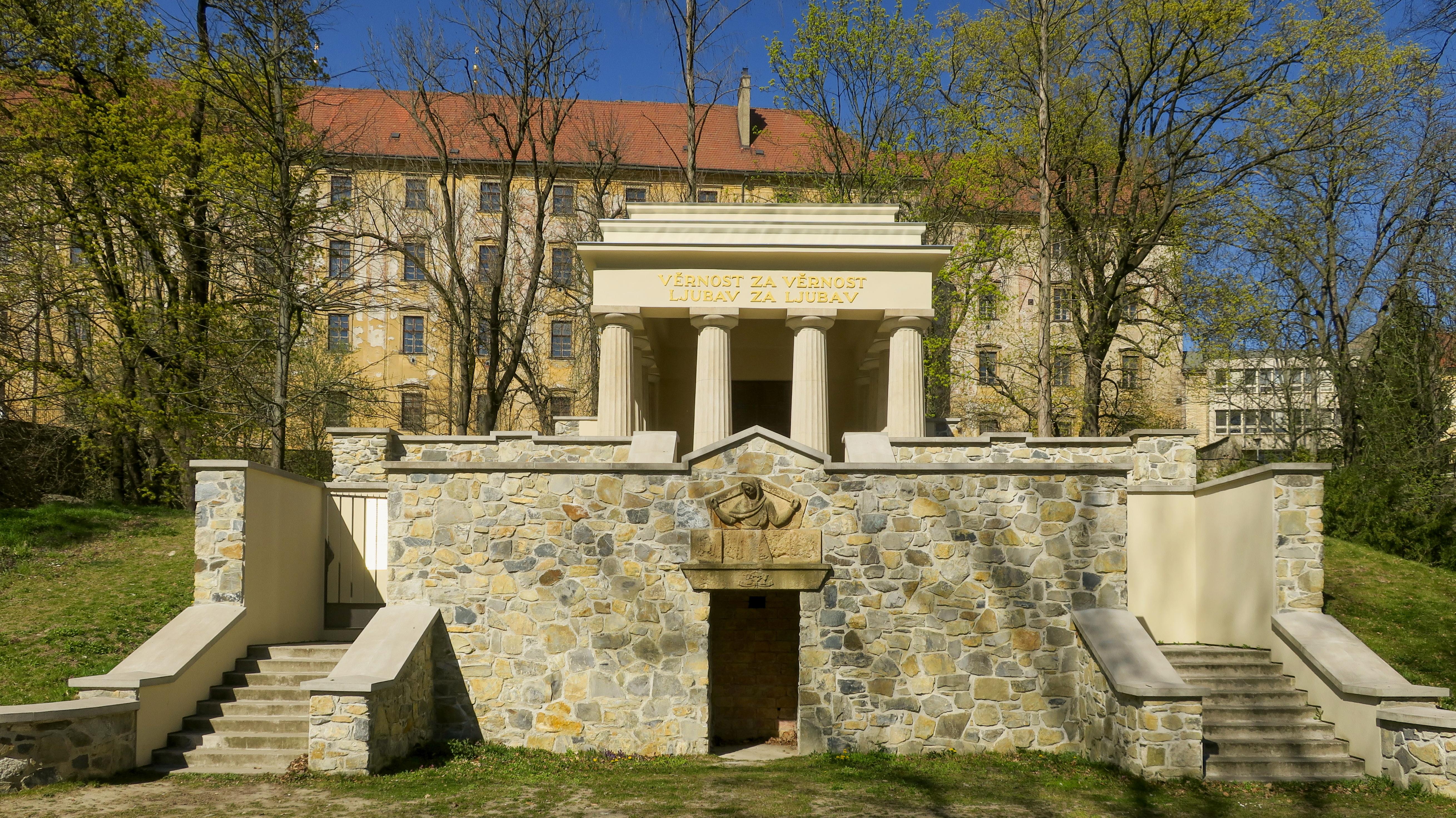 File:Mauzoleum jugoslavskych vojinu Olomouc 2020I.JPG