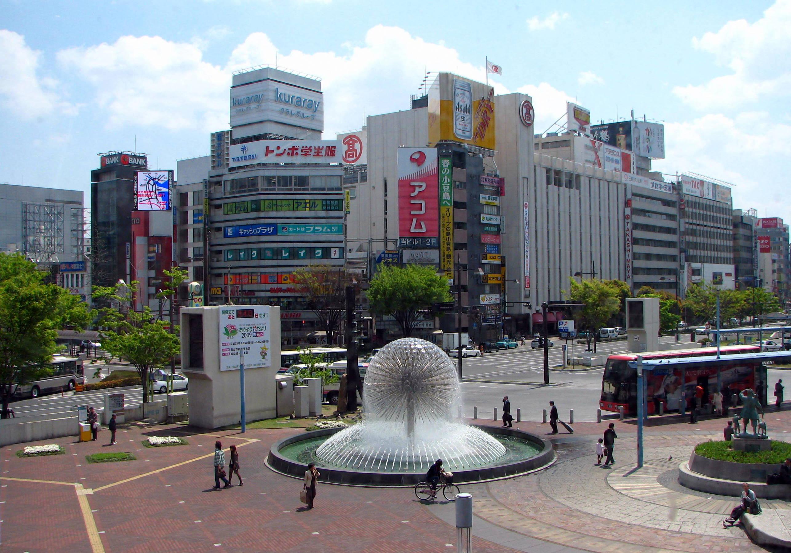 Okayama Japan  city photos gallery : Description Okayama