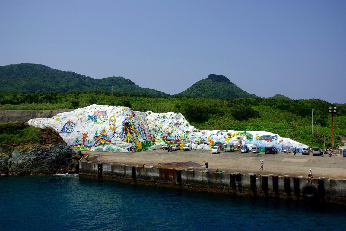 宝島 (鹿児島県)