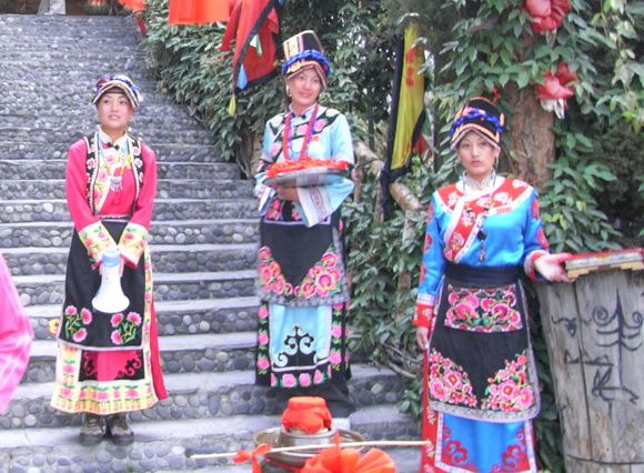Qiang people ethnic group of China