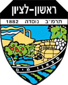 Coat of Arms of Rishon LeZion
