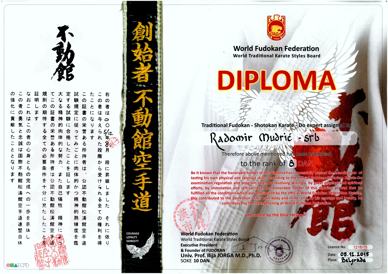 file slika diploma dan fudokan karate do dec jpg  file slika 1 diploma 8 dan fudokan karate do 2015 dec 1