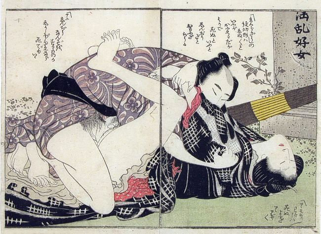File:Shigenobu - Man and woman making love - 2.jpg