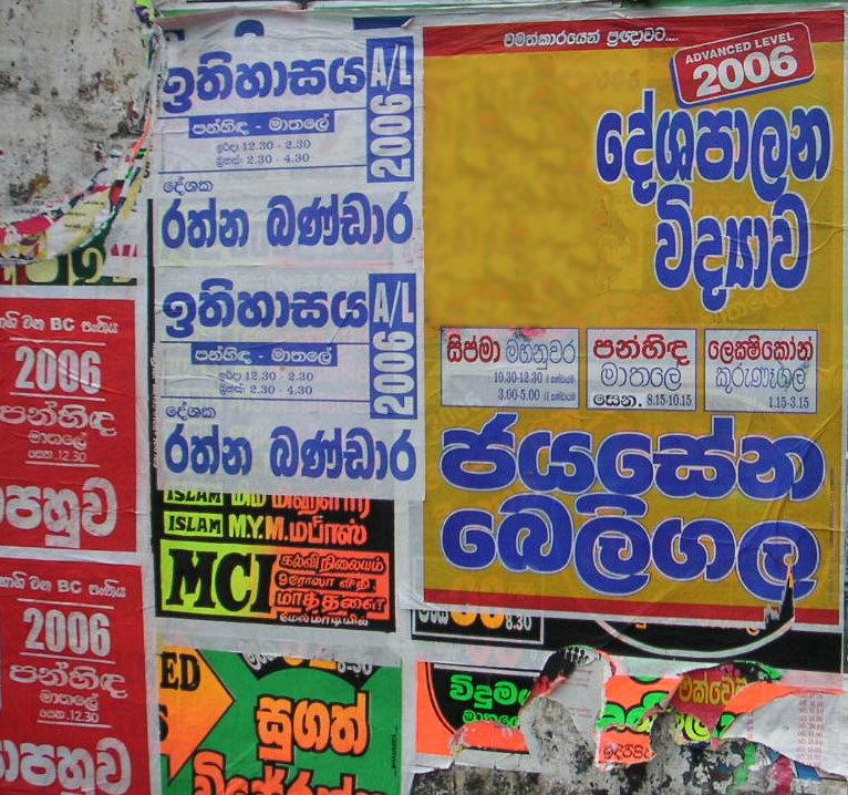 filesinhala script posters on walljpg