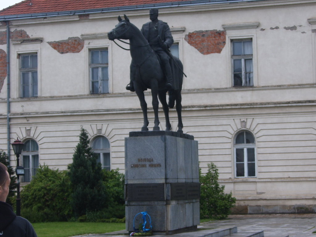 File Spomenik Zivojinu Misicu Jpg Wikimedia Commons