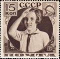 Stamp Soviet Union 1936 CPA534АБ.jpg