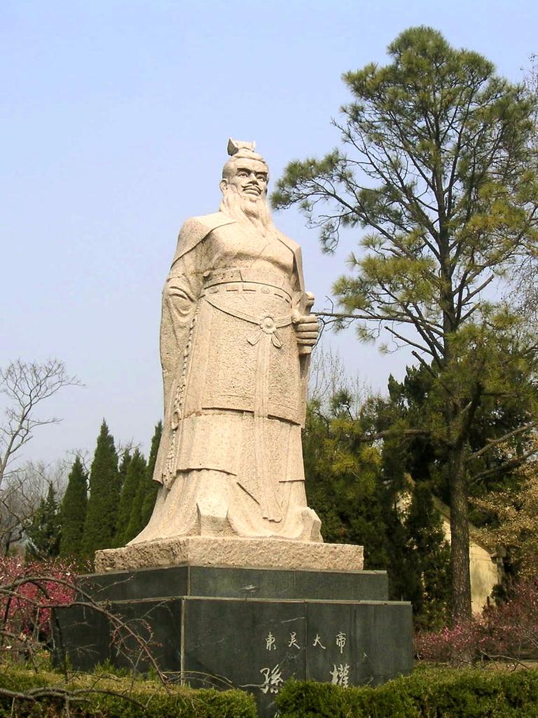 قبر Sun Quan SunQuan_MeihuaShan