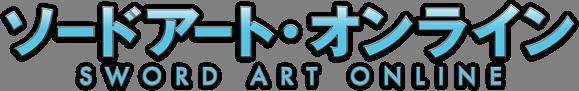 File Sword Art Online Anime Logo Png Wikimedia Commons