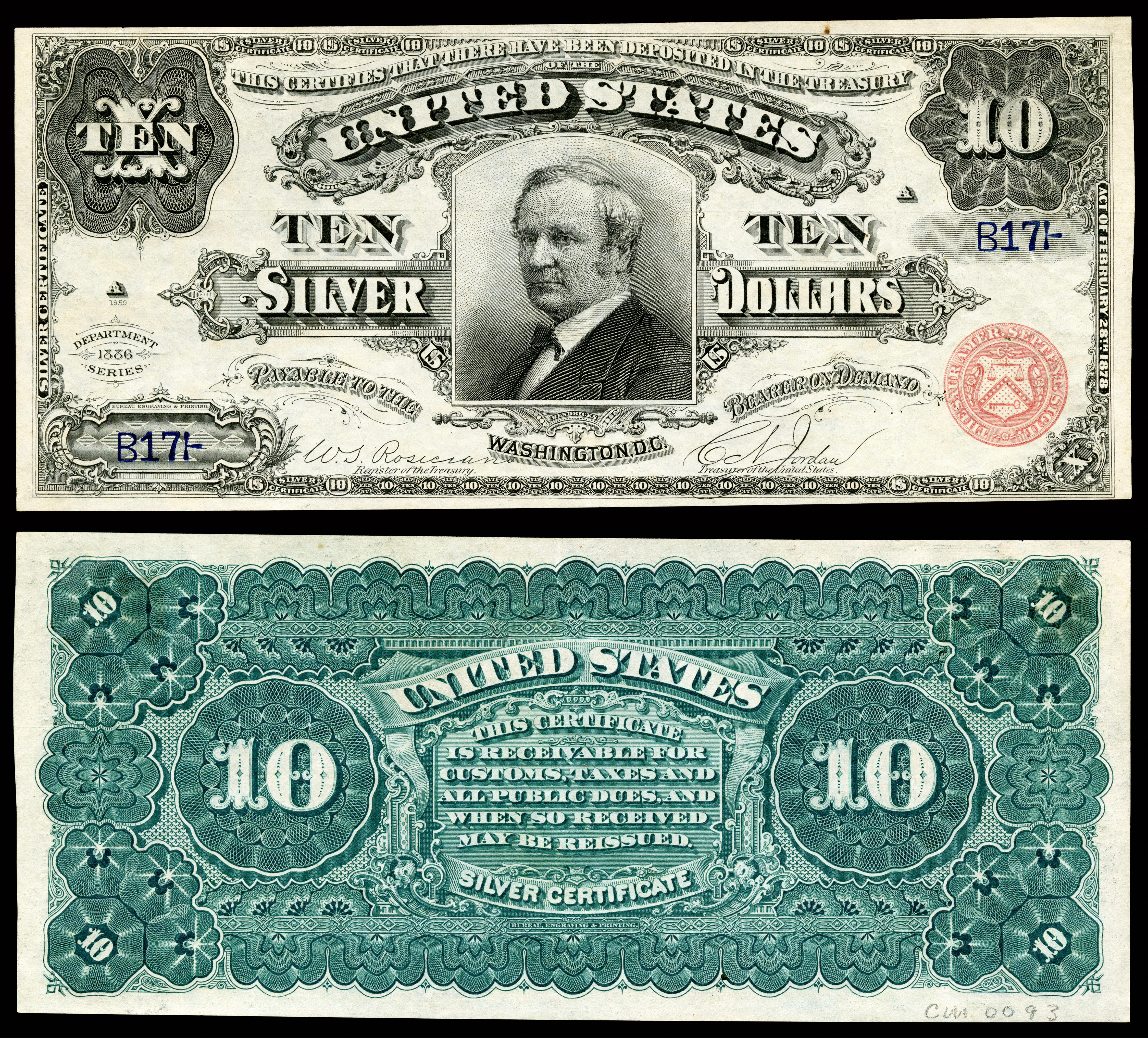 291 доллар банкноты 1993 года
