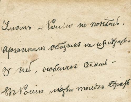 http://upload.wikimedia.org/wikipedia/commons/b/ba/Umom_Rossiyu_ne_ponyat.png?uselang=ru