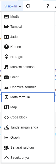 VisualEditor Formula Insert Menu-ms.png
