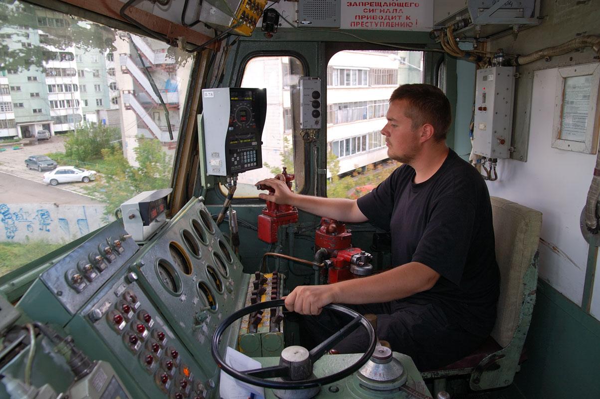 Russian train conductor - 5 2