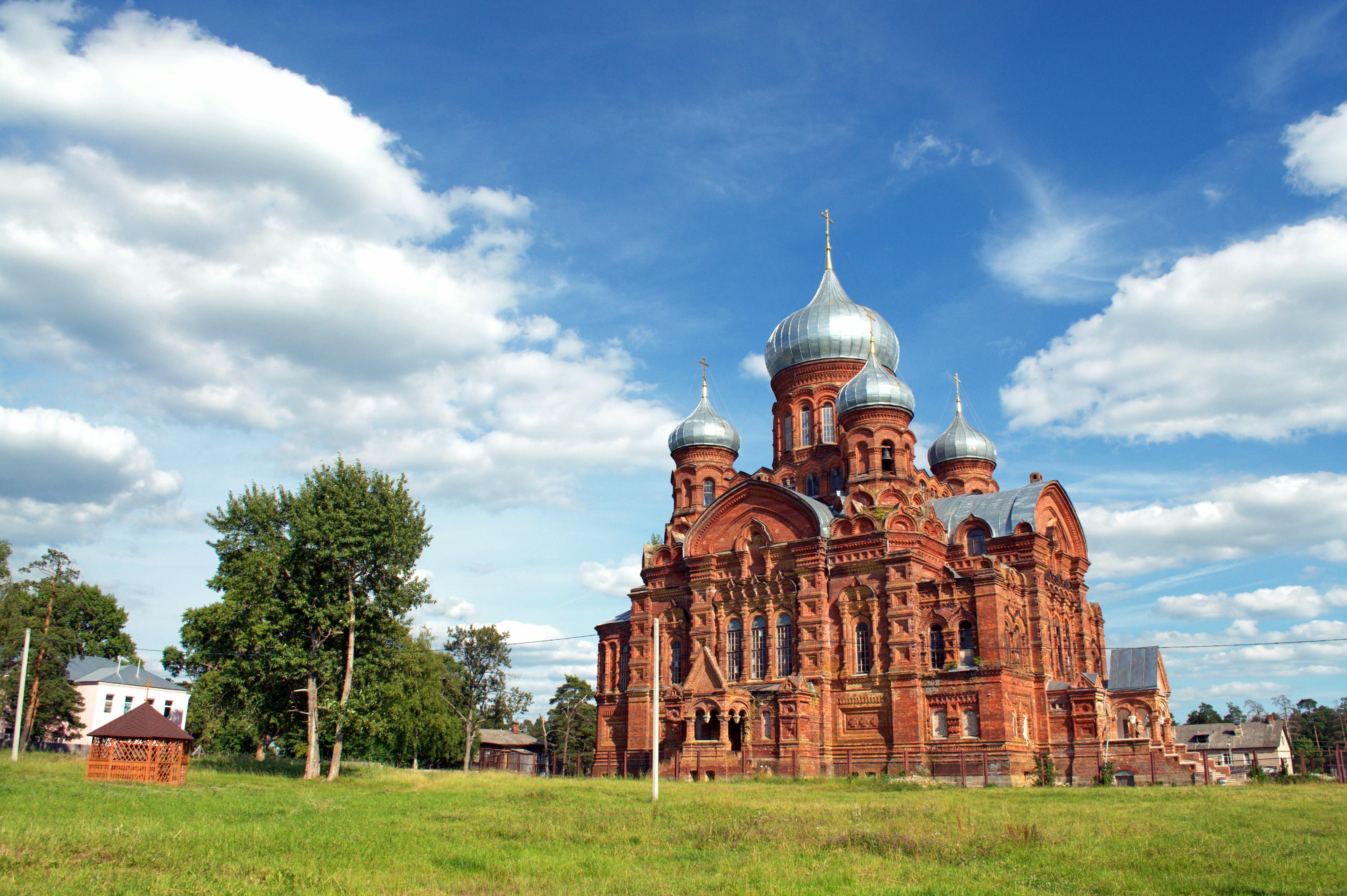 пути фото г данилова ярославской области светлых номеров
