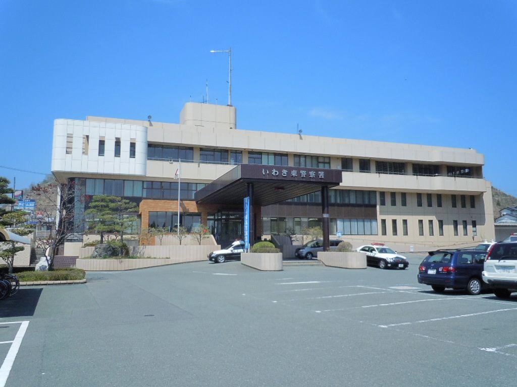 東 警察 署 高松東警察署|香川県警察