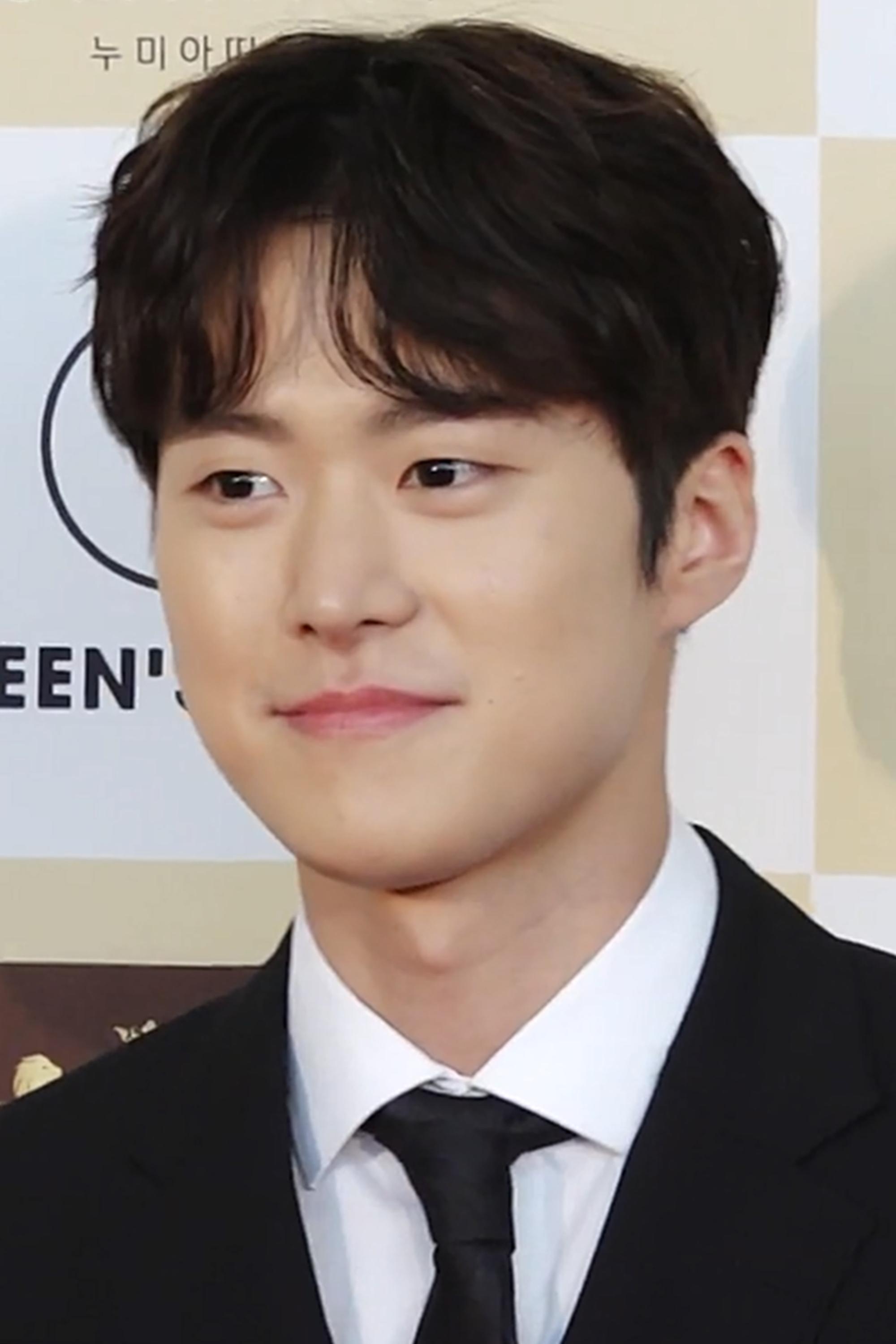 Gong Myung Wikipedia
