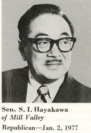 https://upload.wikimedia.org/wikipedia/commons/b/bb/1977_Hayakawa_p15.jpg