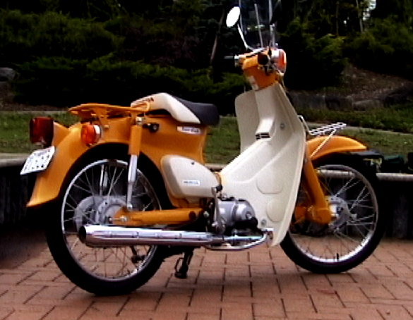 Honda Scooters Models Honda Super Cub Street Model