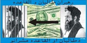 The CIA prepared a series of leaflets announcing bounties for those who turned in or denounced individual suspected of association with the Taliban or al Qaeda. A bounty leaflect prepared by the USA for use in Afghanistan (front) -a.jpg