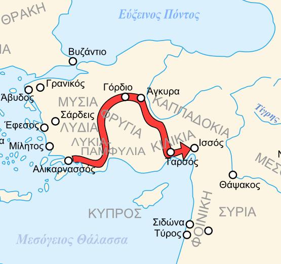 Кампания Александра 333 года.