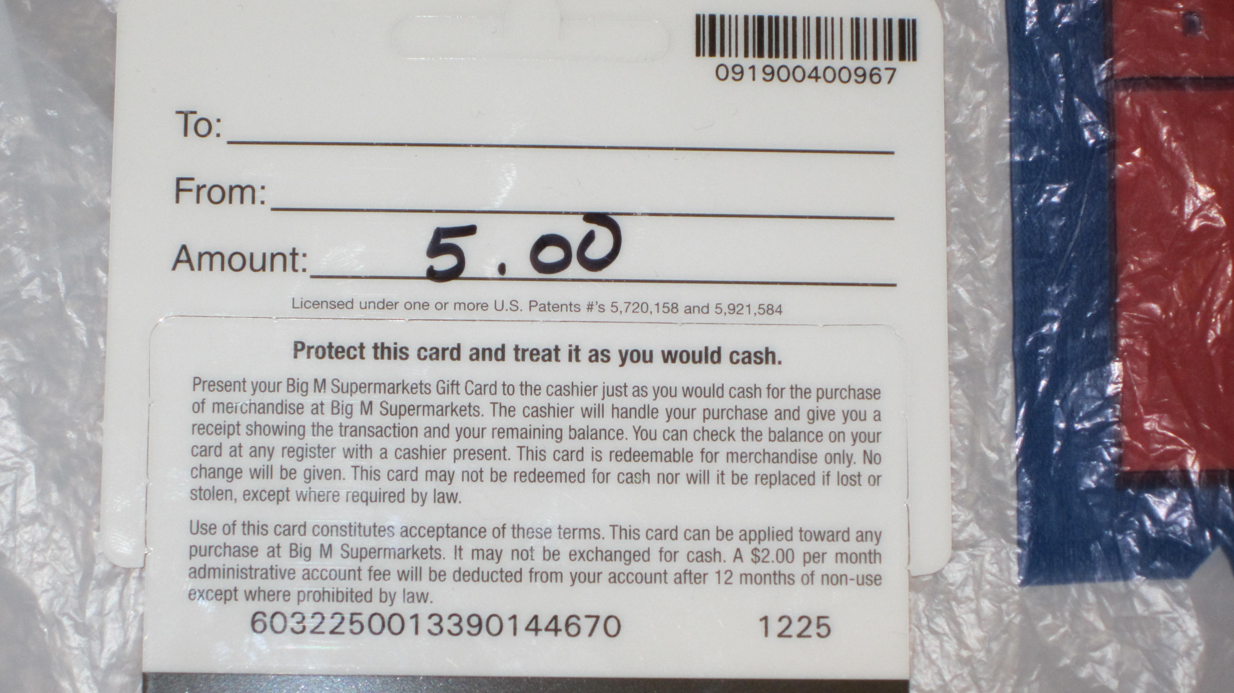 File Back Of Gift Card Jpg Wikimedia Commons