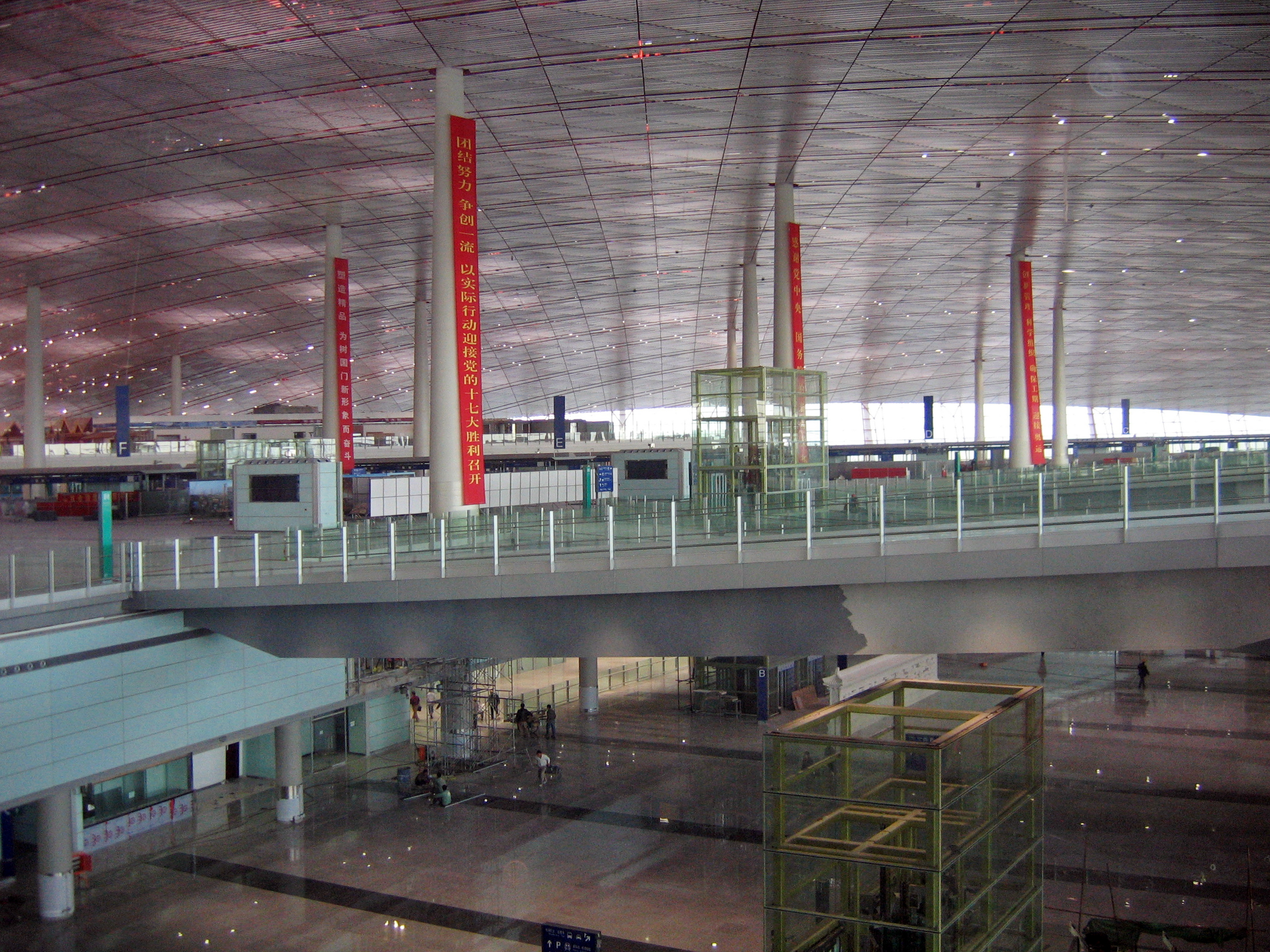 Beijing Airport Images File:beijing Capital Airport