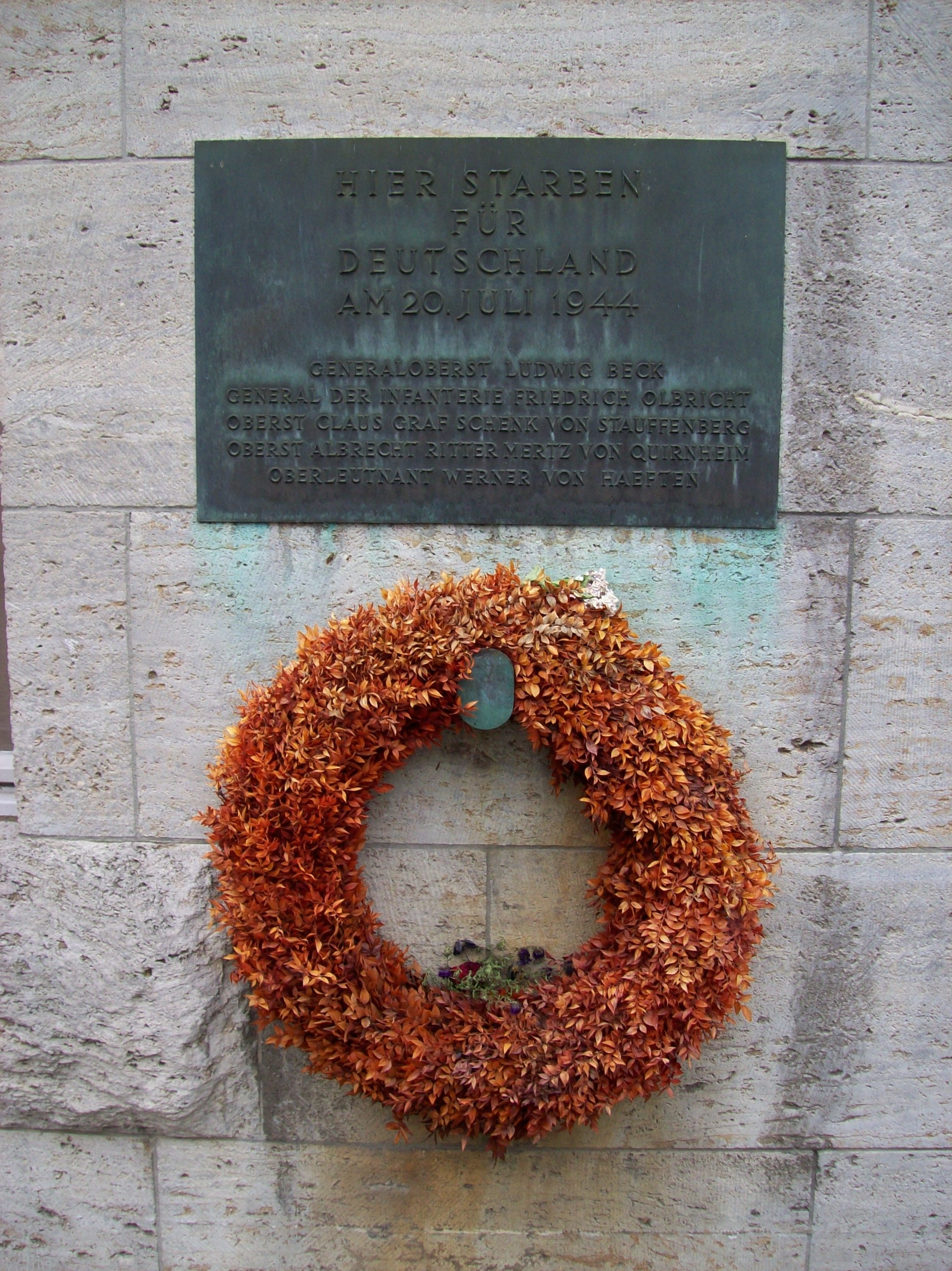 Bendlerblock Memorial