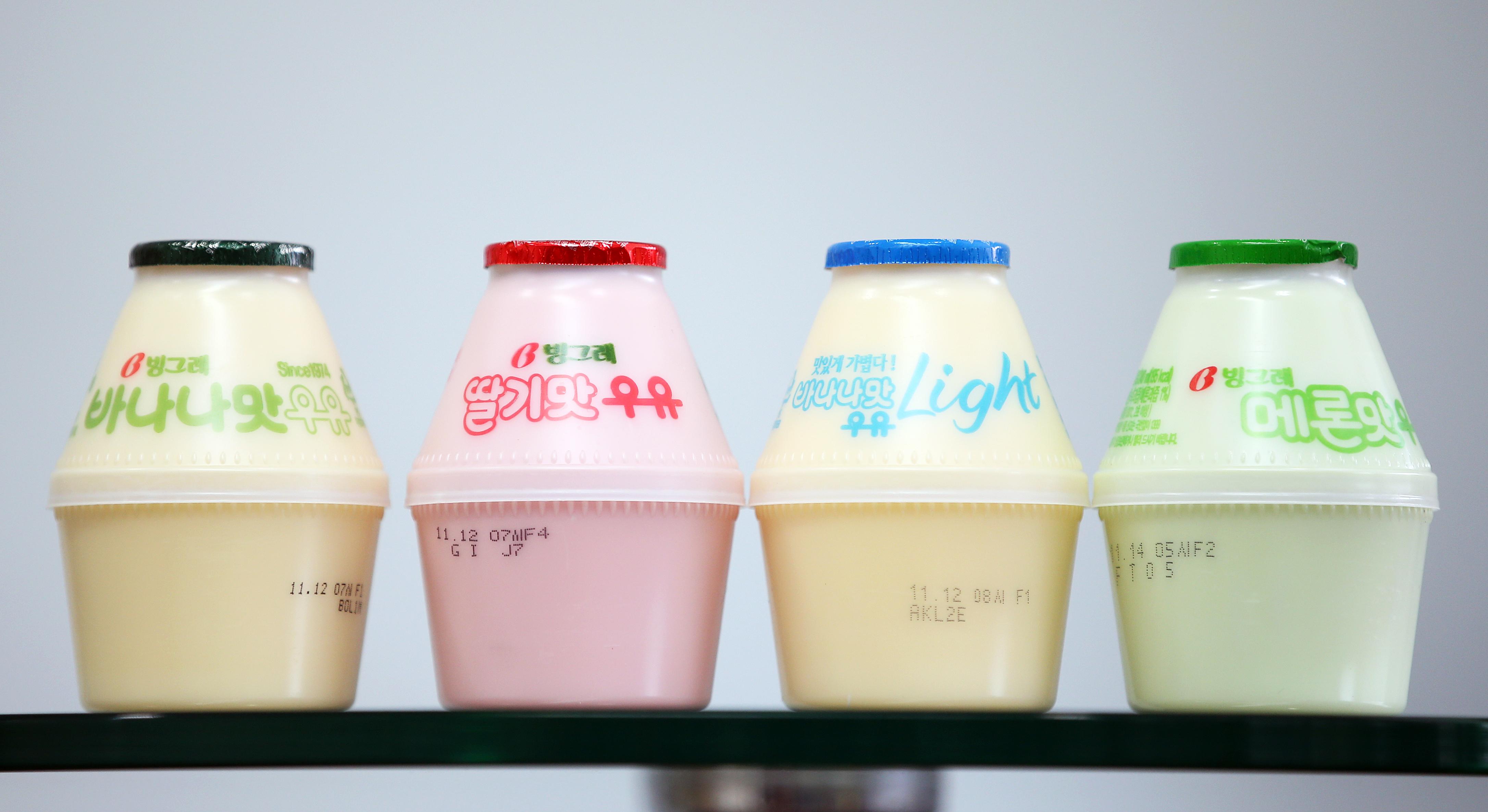 Hasil gambar untuk banana milk korean