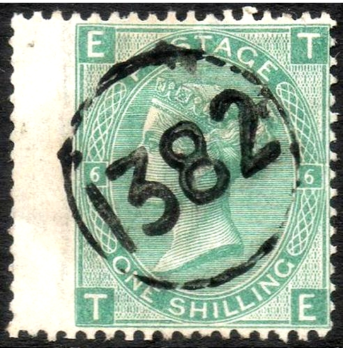 British_one_shilling_wing_marginal_stamp