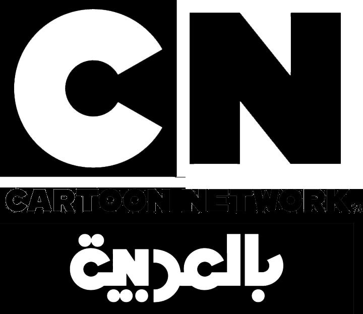 List of programs broadcast by Cartoon Network Arabic
