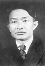 Chen Changhao Chinese Communist Party politician
