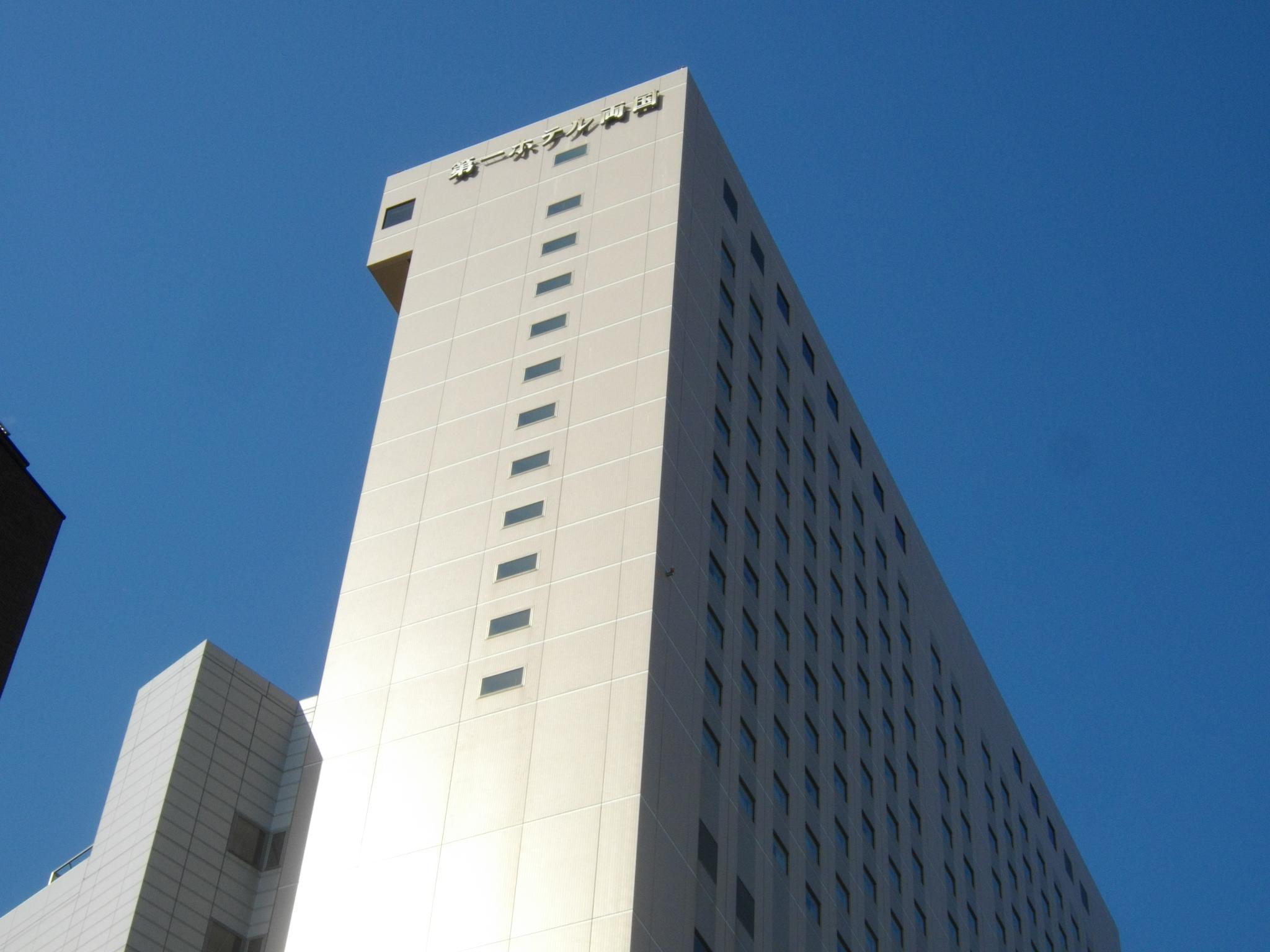 両国 第 一 ホテル 第一ホテル両国 国内ホテル ANA