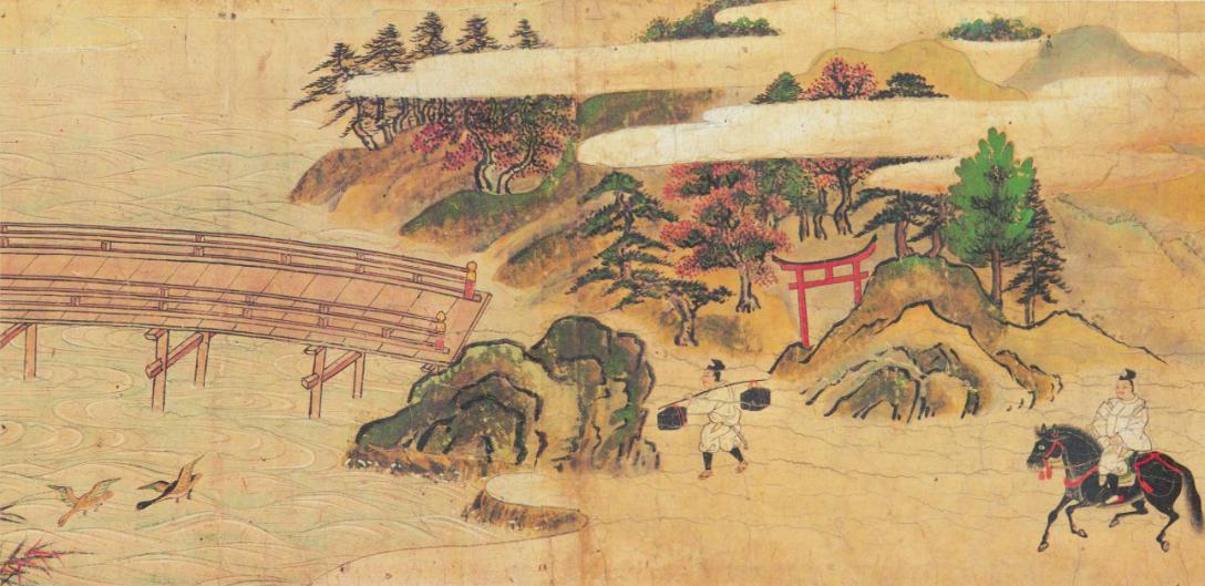 File:Shinnyodō engi, vol.3 (part).jpg - Wikimedia Commons