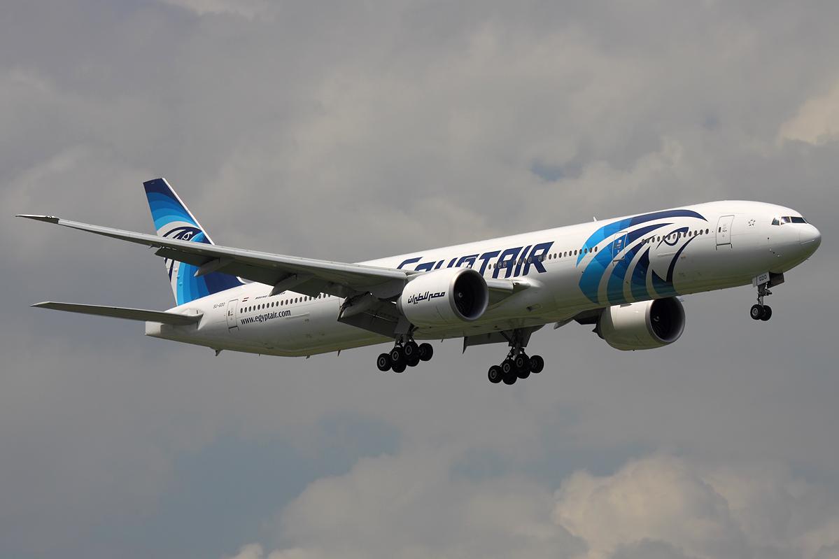 flights from Dubai to Cairo