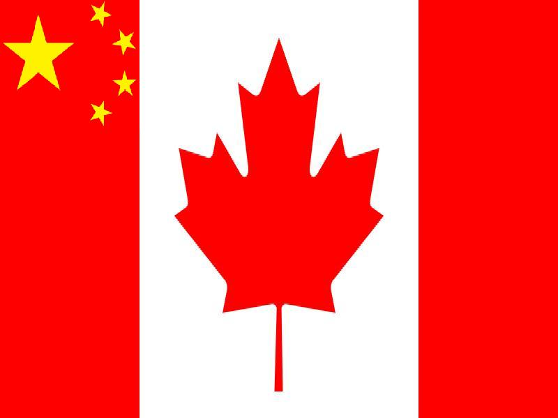 File:Flag of Canada merged with the Flag of China.jpg