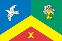 Flag of Khovrino (municipality in Moscow).png