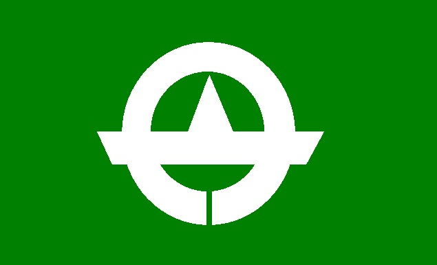 Flag of Tannan Hyogo.JPG