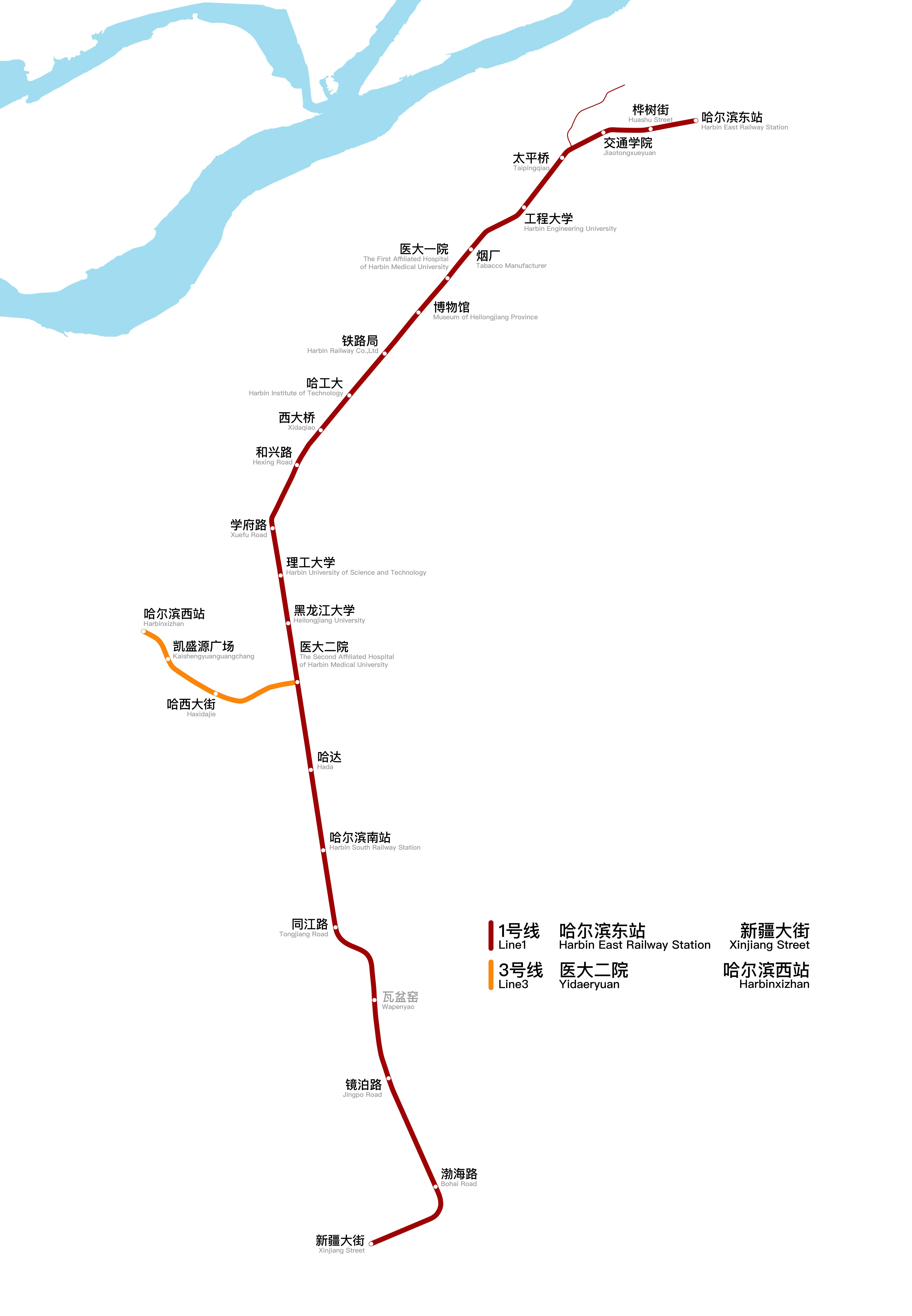 Bejing Subway Map 2018.Harbin Metro Wikipedia