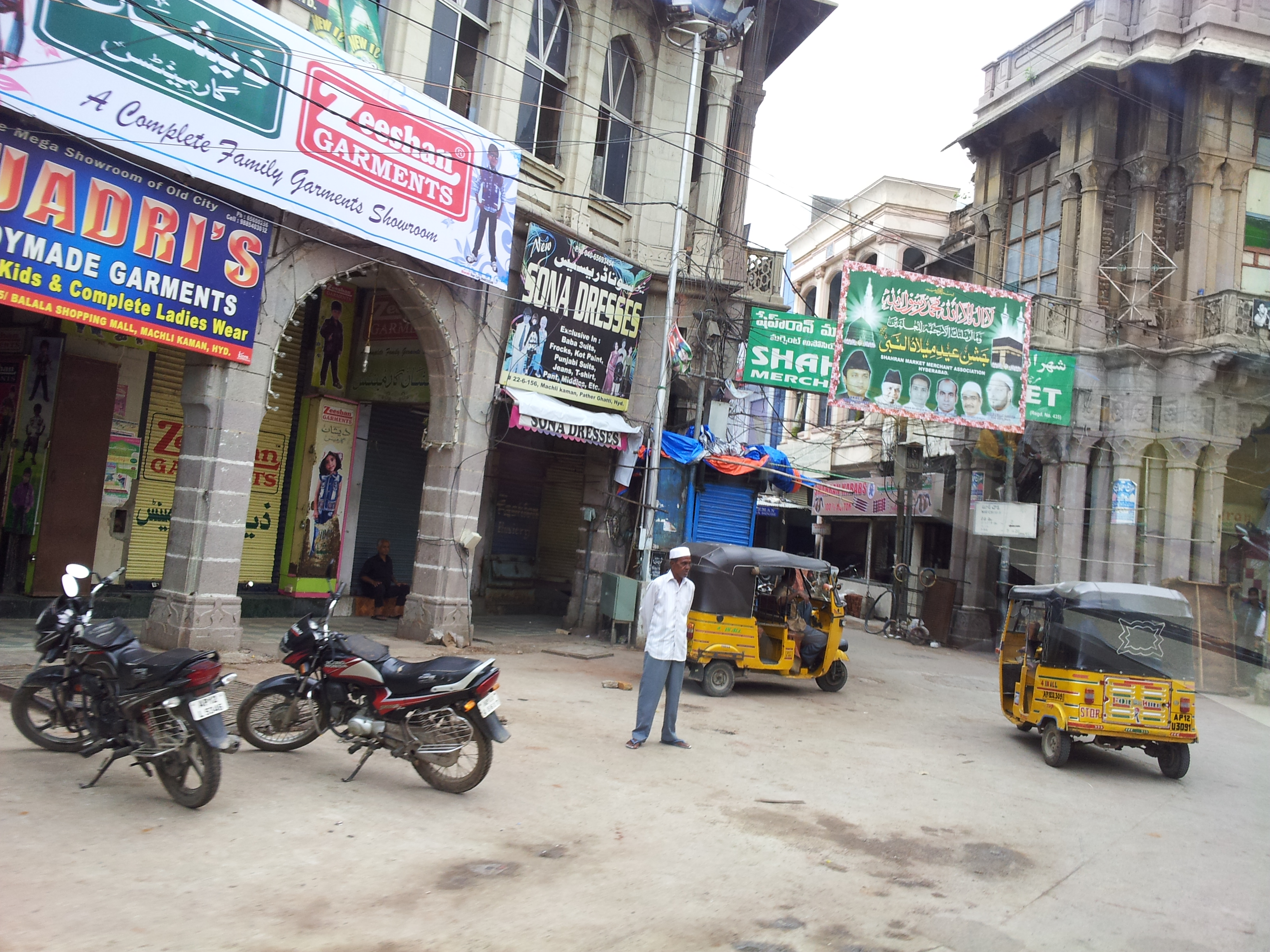 File:Hyderabad Old city road 093953 jpg - Wikimedia Commons