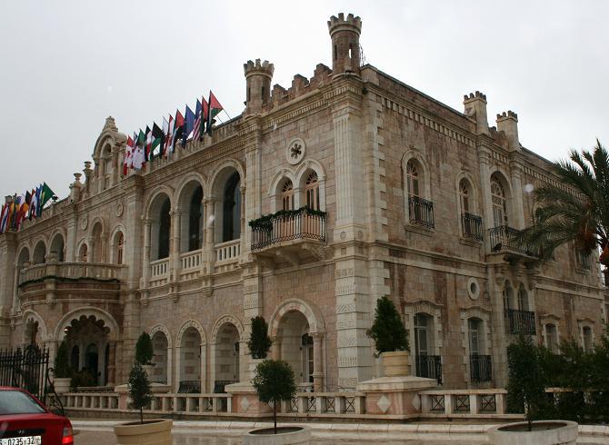 Jacir Palace Wikipedia