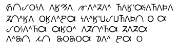 John 3,16 Osage Language Updated Orthography.png