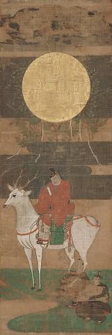 Kasuga Deities Departing from Kashima Shrine (Kasuga Taisha).jpg