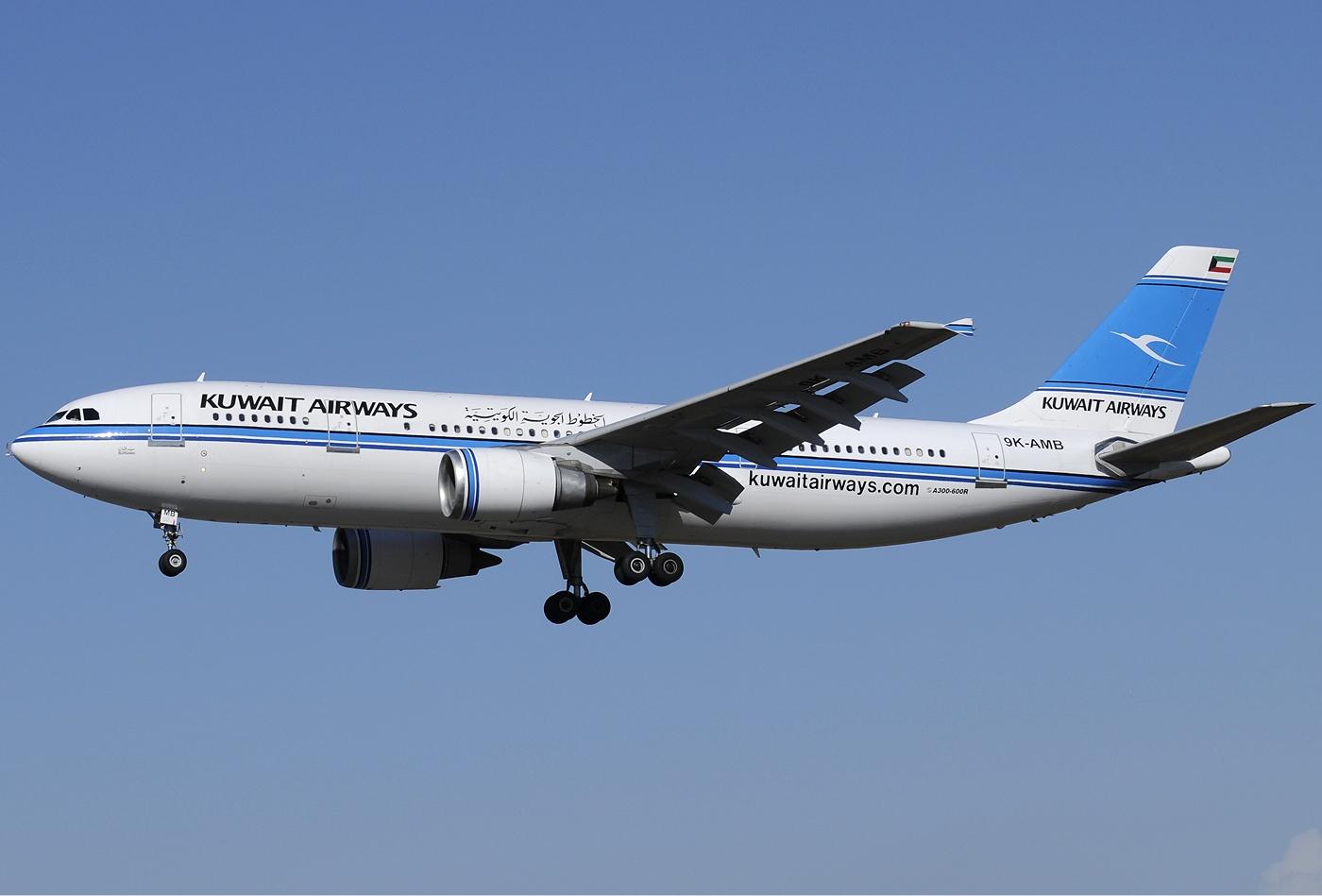 Кувейтские авиалинии (Kuwait Airways).2