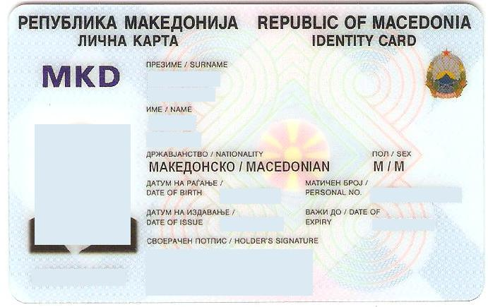 Macedonian Identity Card Wikipedia