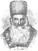 Portrét z Jewish Encyclopedia, 1906