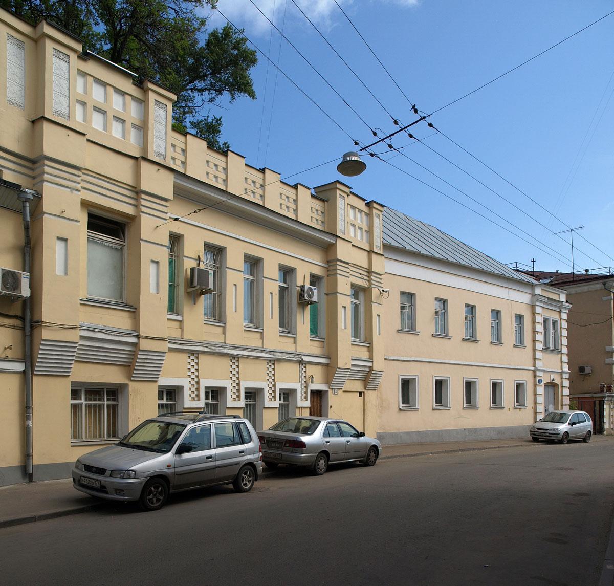 Справку из банка Берников переулок пакет документов для получения кредита Сестрорецкая 3-я улица