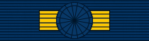 Кавалер Большого креста ордена Заслуг