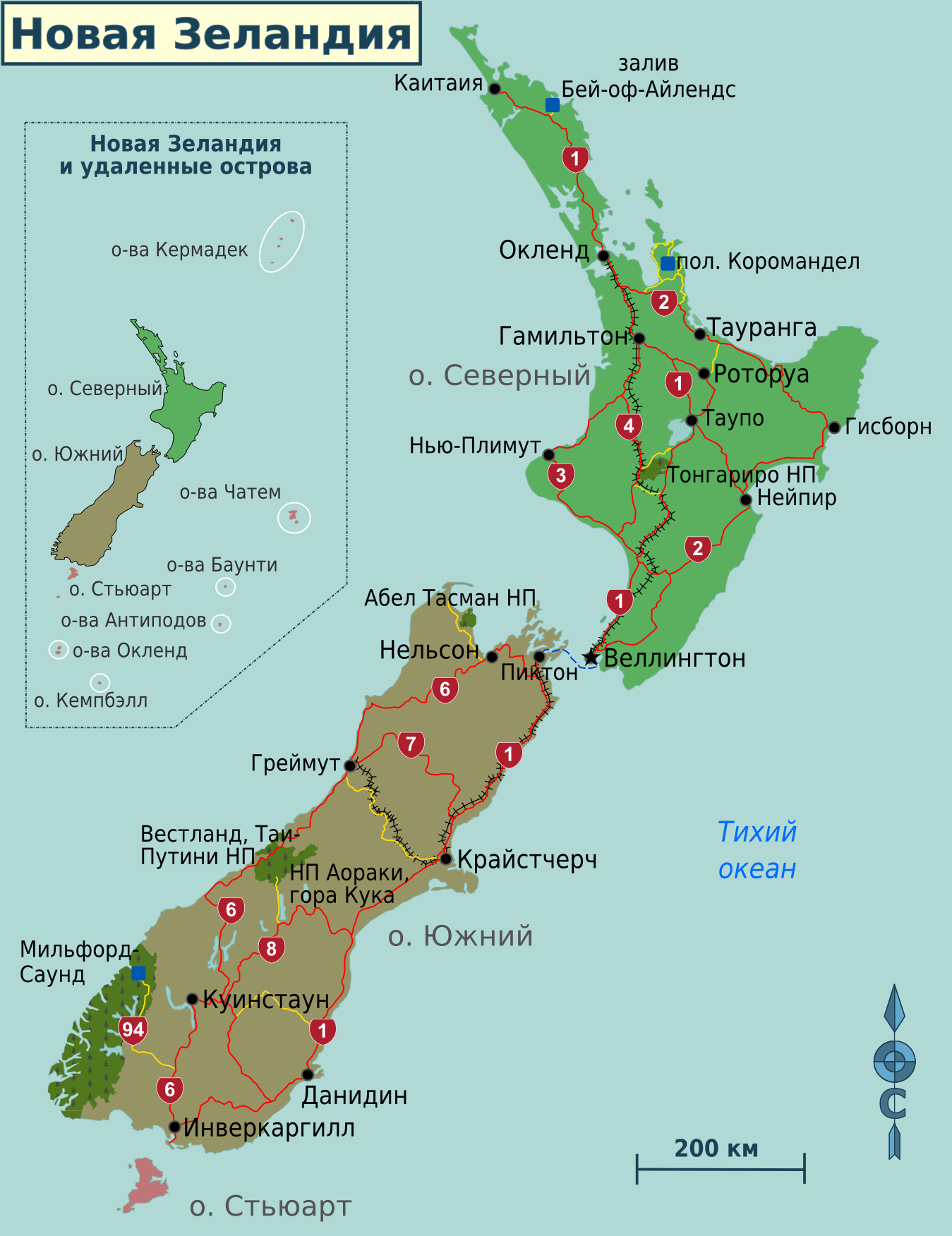 Hospitals In New Zealand South Island
