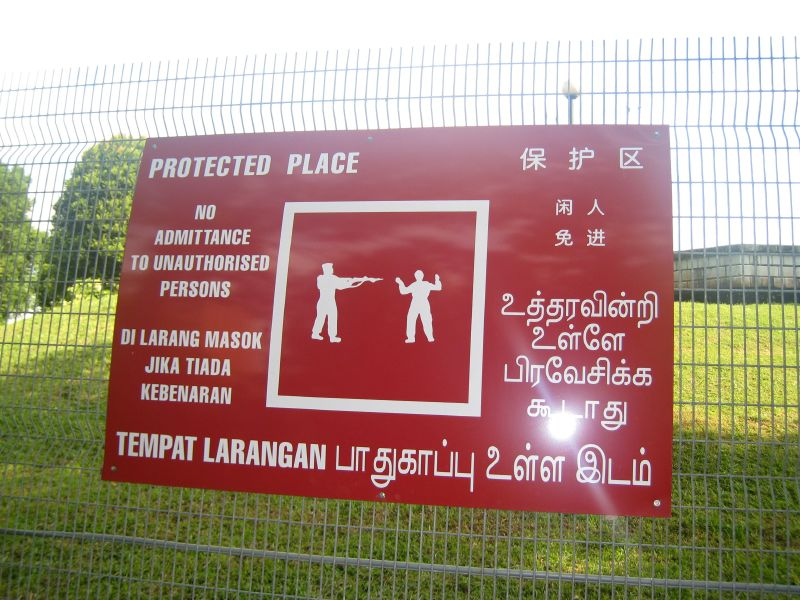 File:Protected place sign, Fort Canning Park, Singapore - 20081203.jpg