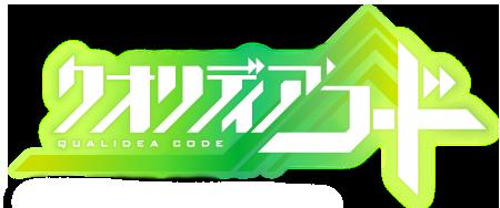Qualidea_Code_logo.png